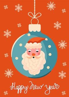 Prettige kerstdagen en gelukkig nieuwjaar illustratie.
