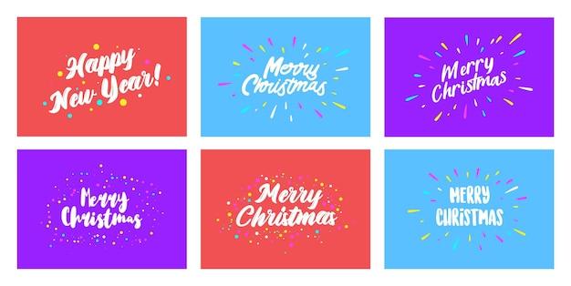 Prettige kerstdagen en gelukkig nieuwjaar typografie set verzameling van emblemen tekstontwerp
