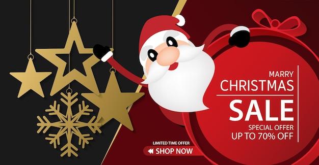 Prettige kerstdagen en gelukkig nieuwjaar verkoop banner. vector illustratie