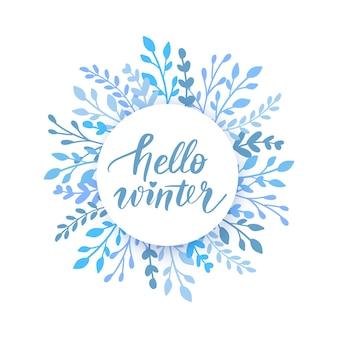 Prettige kerstdagen en gelukkig nieuwjaarskaart, vakantie frame met bladeren en takken.