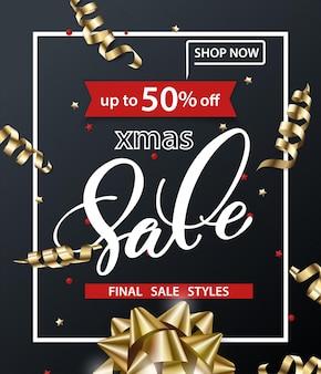 Prettige kerstdagen en gelukkig nieuwjaarspatroon van verkoopbanners met gouden kerststrik