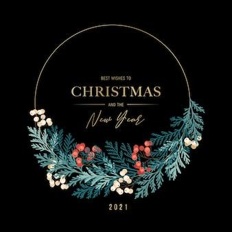 Prettige kerstdagen en gelukkig nieuwjaarswensen