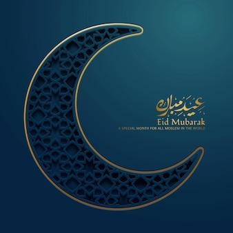 Prettige vakantie geschreven in arabische kalligrafie, blauwe eid mubarak-wenskaart met arabesque in maanvorm