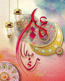 Prettige vakantie geschreven in arabische kalligrafie eid mubarak met arabesk bloemen