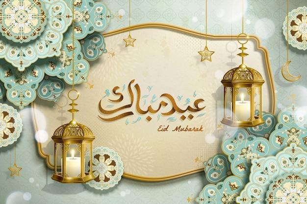 Prettige vakantie geschreven in arabische kalligrafie eid mubarak met elegante aqua blauwe arabesk bloem en fanoos