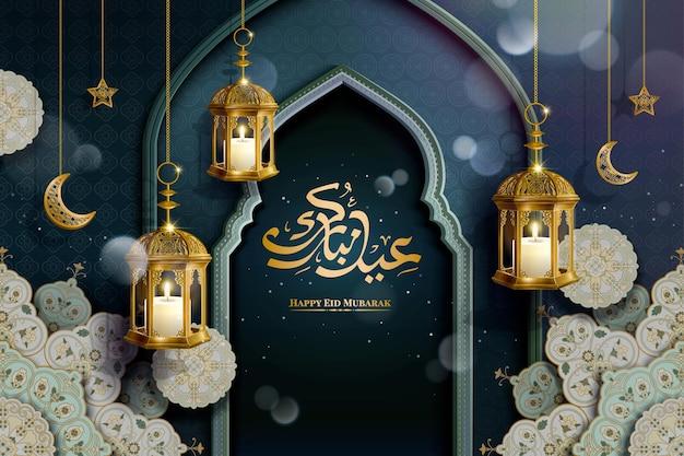 Prettige vakantie geschreven in arabische kalligrafie eid mubarak met elegante aquablauwe arabesk bloem