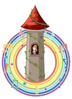 Prinses in toren met melodiesymbool op regenboog Gratis Vector