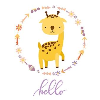 Print schattige giraf, hallo