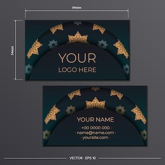 Printklaar groen visitekaartjeontwerp met vintage patronen. sjabloon voor visitekaartjes met luxe ornament.