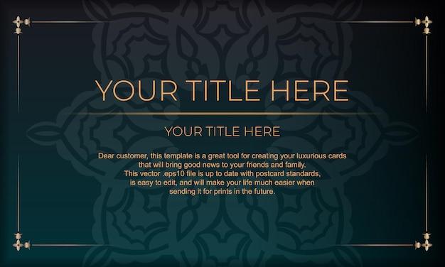 Printklaar uitnodigingsontwerp met vintage ornamenten. donkergroene achtergrond met luxe vintage ornamenten en plaats voor tekst.