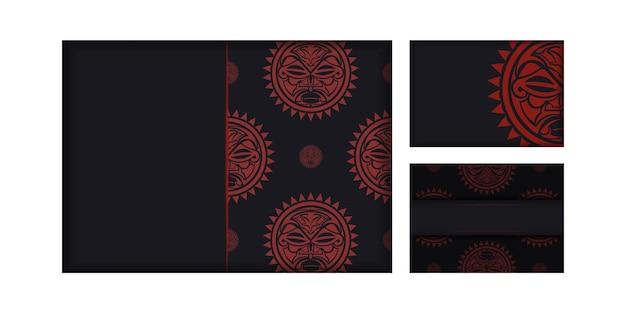 Printklare ansichtkaart in zwart met het masker van de goden. een uitnodigingssjabloon met een plaats voor uw tekst en een gezicht in een polizeniaanse stijl.