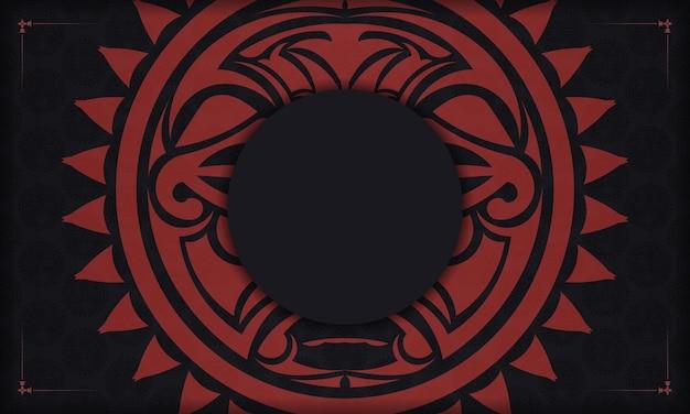 Printklare ansichtkaart in zwart met het masker van de goden. vector sjabloon van uitnodiging met een plek voor uw tekst en een gezicht in de polizeniaanse stijl.