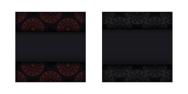 Printklare ansichtkaart in zwarte kleuren met griekse ornamenten. uitnodigingssjabloon met ruimte voor uw tekst en luxe patronen.