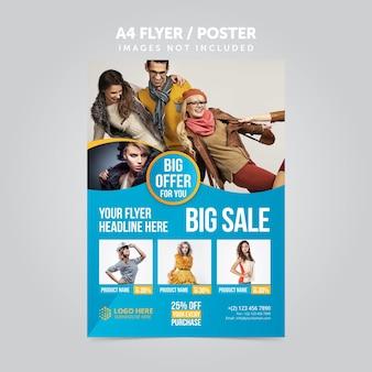 Product promotie mulripurpose a4 flyer leaflet-sjabloon