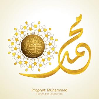 Profeet mohammed arabische kalligrafie