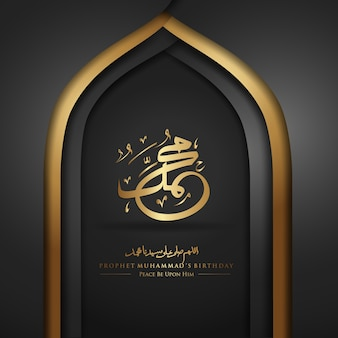 Profeet mohammed in arabische kalligrafie