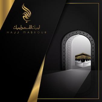 Profeet mohammed's verjaardagskaart