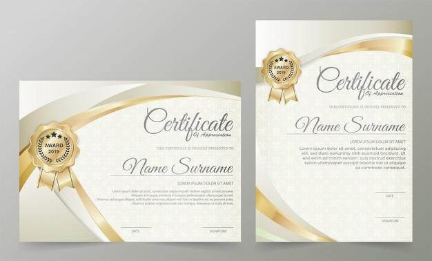 Professioneel certificaatsjabloon diploma award design
