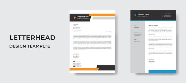 Professioneel modern zakelijk briefhoofdsjabloon vectorontwerp