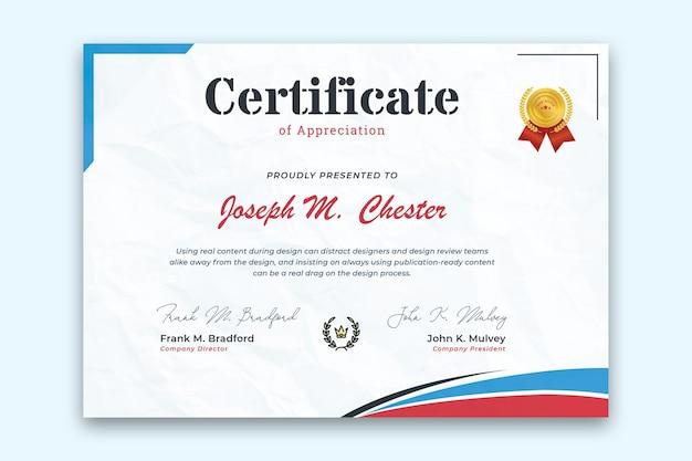 Professionele certificaatsjabloon vector premium vector