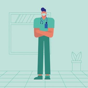 Professionele chirurg die medisch masker draagt