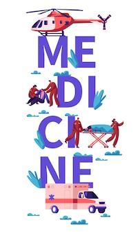 Professionele reddingsteam care life banner. transporthelikopter en voertuiggezondheidszorgpersoneel van ongeval en transport tot dringend ziekenhuis. platte cartoon vectorillustratie