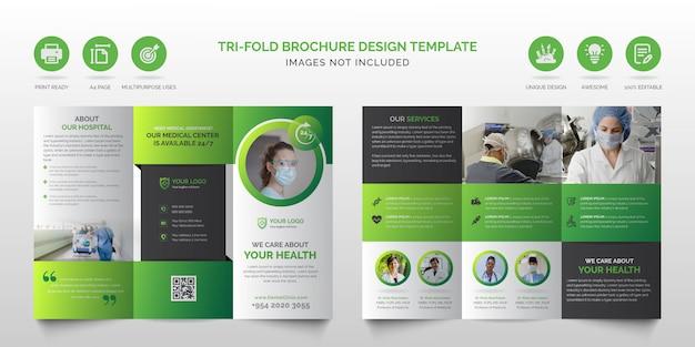Professionele zakelijke moderne groene en zwarte multifunctionele gevouwen brochure of medische gezondheidszorg zakelijke driebladige brochure ontwerpsjabloon
