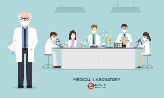 Professor, arts, wetenschapper en wetenschapstechnicus die onderzoeks- en analyse-vaccin doet voor coronavirus, covid-19 in het laboratorium voor medische wetenschap. Premium Vector