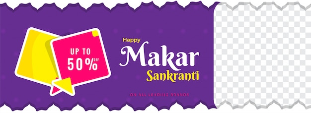 Promotie header of banner ontwerp voor makar sankranti festival