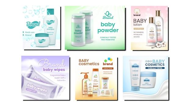 Promotieposters voor babycosmetica instellen vector