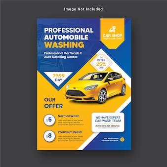 Promotionele carwash en autoreparatie flyer sjabloon premium vector
