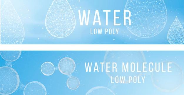 Prostaatkanker bewustzijn maand concept. set van twee thema vector banner ontwerpen met lichtblauw lint en tekst. vector illustratie.