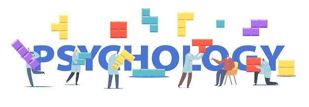 Psychologie concept. kleine psycholoog-dokterkarakters zetten enorme kleurrijke puzzelstukjes op. menselijke geestelijke gezondheid en zieke geest treatmen poster, banner of flyer. cartoon mensen vectorillustratie