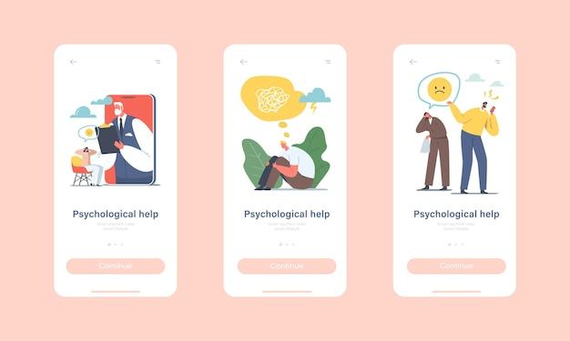 Psychotherapie-hulplijn, online consultatie mobiele app-pagina onboard-schermsjabloon