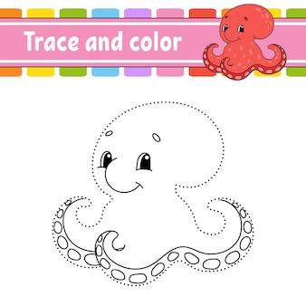 Punt om spel te stippelen. teken een lijn. voor kinderen. activiteit werkblad. kleurboek.