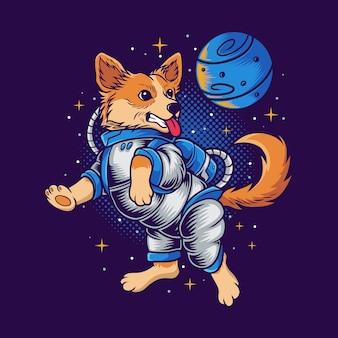 Puppy ruimte illustratie