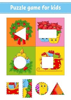 Puzzelspel voor kinderen illustratie