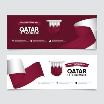 Qatar poster set