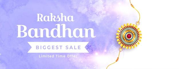 Raksha bandhan aquarel verkoopbanner met gouden realistisch rakhi-ontwerp