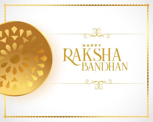 Raksha bandhan-begroeting met gouden decoratie