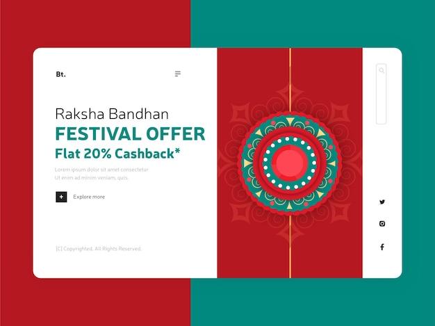 Raksha bandhan festival biedt bestemmingspagina-ontwerp