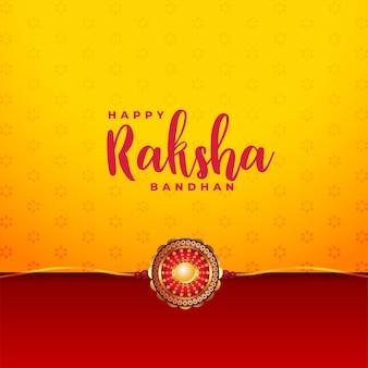 Raksha bandhan festival groet ontwerp achtergrond