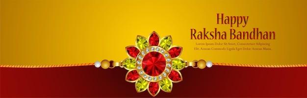 Raksha bandhan festival van broer en zus banner