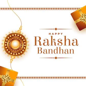 Raksha bandhan geschenken festivalkaart ontwerp