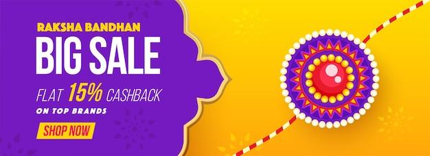 Raksha bandhan grote verkoop banner of header design met bloemen rakhi in paarse en gele kleur.