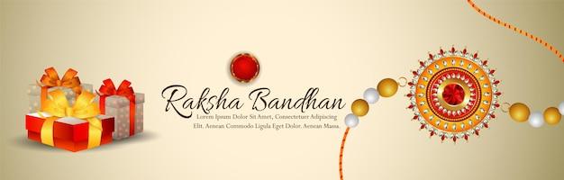 Raksha bandhan indiase festival achtergrond