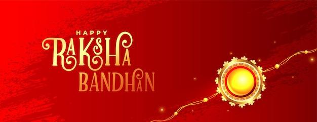 Raksha bandhan rode banner met realistisch rakhi-ontwerp