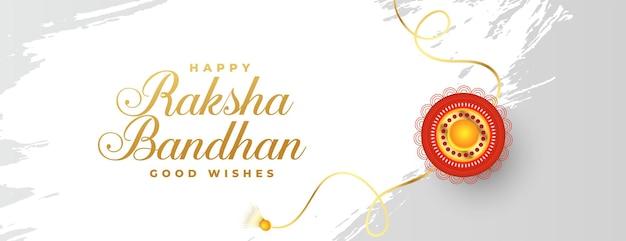 Raksha bandhan traditionele festivalbanner met rakhi-ontwerp