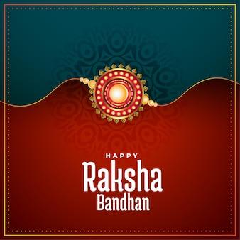 Raksha bandhan-wenskaart met ontwerp in etnische stijl