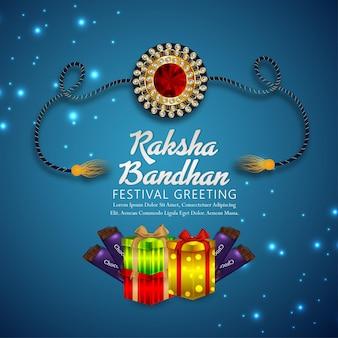 Raksha bandhan wenskaart, raksha bandhan het festival van broer en zus